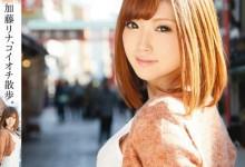 加藤莉娜(加藤リナ)个人评价最高的作品【ABS-198】时长类型和演员
