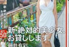 藤井有彩(ふじいありさ)个人评价最高的作品【CHN-093】时长类型和演员