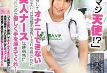 高美春香(高崎萌)个人评价最高的作品【DOCP-165】时长类型和演员