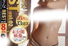 今永纱奈(今永さな)个人评价最高的作品【PPT-059】时长类型和演员