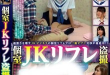 逢泽琉琉(逢沢るる)个人评价最高的作品【RIX-029】时长类型和演员