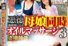 石仓沙绪里(石倉沙緒里)个人评价最高的作品【RIX-054】时长类型和演员
