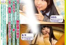 宫崎彩(宮崎あや)个人评价最高的作品【RTP-063】时长类型和演员