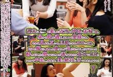 三浦恵理子(三浦惠理子、みうらえりこ)个人评价最高的作品【UMD-627】时长类型和演员