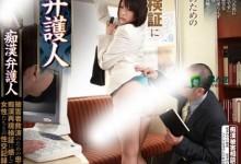 有村千佳(ありむら ちか)个人评价最高的作品【3GG-035】时长类型和演员