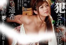 佐藤遥希(さとう遥希)个人评价最高的作品【3GG-154】时长类型和演员