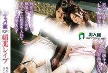 舞咲美娜(舞咲みくに)个人评价最高的作品【GG-270】时长类型和演员