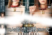 佐藤遥希(さとう遥希)个人评价最高的作品【GMED-077】时长类型和演员
