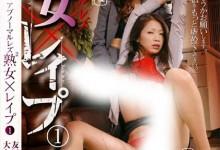友田真希(ともだ まき)个人评价最高的作品【SLX-039】时长类型和演员