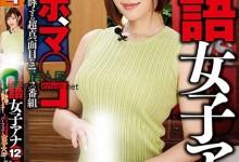 仓多真央(倉多まお)个人评价最高的作品【RCTD-036】时长类型和演员