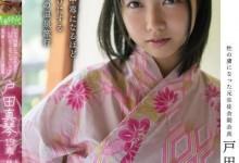 户田真琴(戸田真琴)个人评价最高的作品【SDAB-022】时长类型和演员