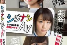 广濑海(広瀬うみ)个人评价最高的作品【SDMU-425】时长类型和演员