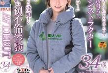 和久井玛丽亚(和久井まりあ)个人评价最高的作品【STARS-203】时长类型和演员