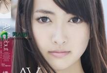 橘梨纱(橘梨紗)个人评价最高的作品【STAR-409】时长类型和演员