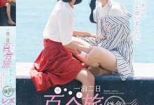 葵玲奈(あおいれな)个人评价最高的作品【STAR-934】时长类型和演员