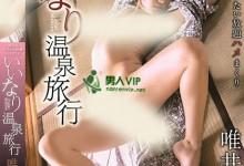 乙都咲乃(乙都さきの)个人评价最高的作品【ABP-900】时长类型和演员