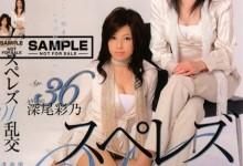 友田真希(ともだ まき)个人评价最高的作品【WTK-044】时长类型和演员