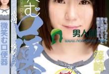 筱崎美绪(篠崎みお)个人评价最高的作品【CWM-250】时长类型和演员