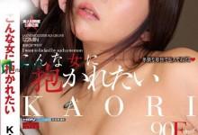 KAORI(森嶋かおり)个人评价最高的作品【EKAI-004】时长类型和演员
