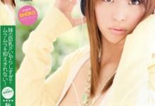 秋山祥子(あきやま しょうこ)个人评价最高的作品【HODV-20624】时长类型和演员