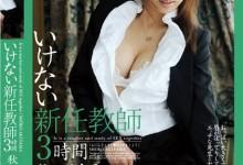 秋山祥子(あきやま しょうこ)个人评价最高的作品【HODV-20639】时长类型和演员