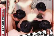 滨崎真绪(はまさきまお)个人评价最高的作品【NEO-728】时长类型和演员