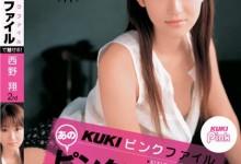 西野翔(にしの しょう)个人评价最高的作品【KK-142】时长类型和演员