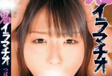 蕾(つぼみ)个人评价最高的作品【84EC-110】时长类型和演员