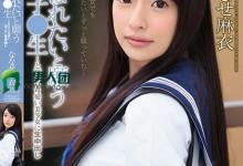 七濑麻衣(ななせ麻衣)个人评价最高的作品【MDTM-339】时长类型和演员