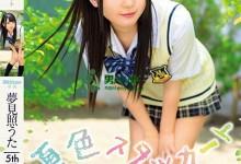 诸光希(渚みつき)个人评价最高的作品【JUFE-091】时长类型和演员