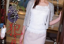 希崎杰西卡(希崎ジェシカ)个人评价最高的作品【ADN-166】时长类型和演员