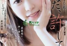 河奈亚依(河奈亜依)个人评价最高的作品【ATID-383】时长类型和演员