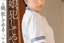 向井蓝(羽田真里)个人评价最高的作品【APAK-123】时长类型和演员