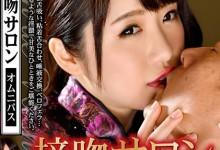 河北春菜(河北はるな)个人评价最高的作品【ARM-595】时长类型和演员