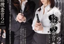 椎名由奈(椎名ゆな)个人评价最高的作品【ATID-190】时长类型和演员