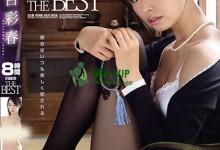 夏目彩春(原更纱)个人评价最高的作品【ATKD-305】时长类型和演员