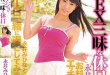 宫村菜菜子(宮村ななこ)个人评价最高的作品【CESD-691】时长类型和演员
