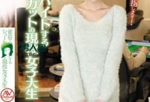 凑莉久(上村陽菜)个人评价最高的作品【CND-026】时长类型和演员