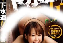 篠田优(筱田优、篠田ゆう、篠崎ゆう子、高木早希)个人评价最高的作品【DASD-220】时长类型和演员