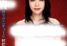 友田真希(ともだ まき)个人评价最高的作品【DDT-227】时长类型和演员