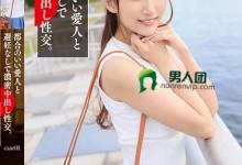 三原穗花(三原ほのか)个人评价最高的作品【DVAJ-305】时长类型和演员