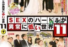 夏希南(夏希みなみ)个人评价最高的作品【DVDES-929】时长类型和演员