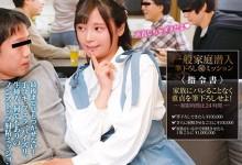 久留木玲(くるきれい)个人评价最高的作品【DVDMS-681】时长类型和演员