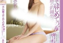 彩奈莉娜(彩奈リナ)个人评价最高的作品【EYAN-026】时长类型和演员