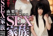 南梨央奈(みなみりおな)个人评价最高的作品【FAJS-026】时长类型和演员