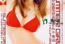 佐山爱(佐山愛)个人评价最高的作品【MXGS-118】时长类型和演员