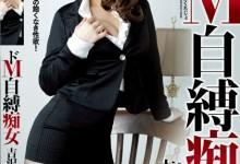 吉泽明步(あっきー)个人评价最高的作品【MXGS-405】时长类型和演员
