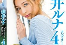 高井露娜(高井ルナ)个人评价最高的作品【MXSPS-562】时长类型和演员
