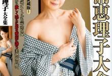 三浦恵理子(三浦惠理子、みうらえりこ)个人评价最高的作品【ABBA-149】时长类型和演员