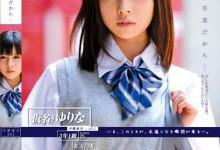 彩城优里菜(彩城ゆりな)个人评价最高的作品【ODFA-036】时长类型和演员